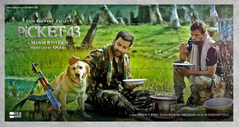 Picket-43-Prithviraj-poster