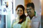 Anoop menon Wedding