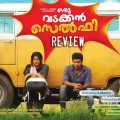 vadakkan selfie review