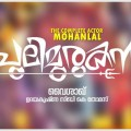 Puli Murugan is all set to roar from March 2015-Mohanlal-Vysakh