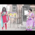 Girl ask Condom in Mumbai road