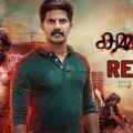 Kammattipadam review