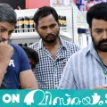 Celebrities On The Sets Of Vismayam
