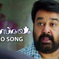 Vismayam movie video song