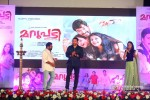 marupadi-audio-launch13