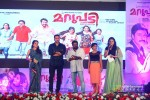 marupadi-audio-launch15