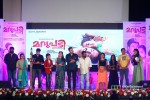 marupadi-audio-launch16