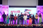 marupadi-audio-launch17