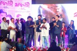 marupadi-audio-launch19