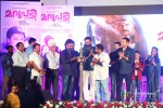 marupadi-audio-launch20