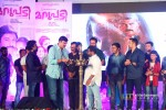 marupadi-audio-launch26