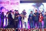 marupadi-audio-launch27