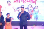 marupadi-audio-launch30