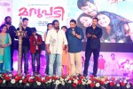 marupadi-audio-launch31