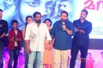 marupadi-audio-launch32