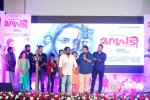 marupadi-audio-launch33