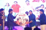 marupadi-audio-launch34