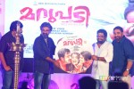 marupadi-audio-launch35