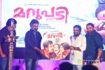 marupadi-audio-launch36