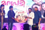 marupadi-audio-launch37