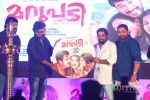marupadi-audio-launch38