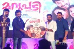 marupadi-audio-launch39