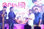 marupadi-audio-launch40