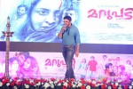 marupadi-audio-launch41