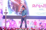 marupadi-audio-launch42