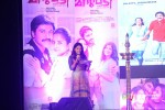 marupadi-audio-launch47
