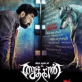 saithan-movie