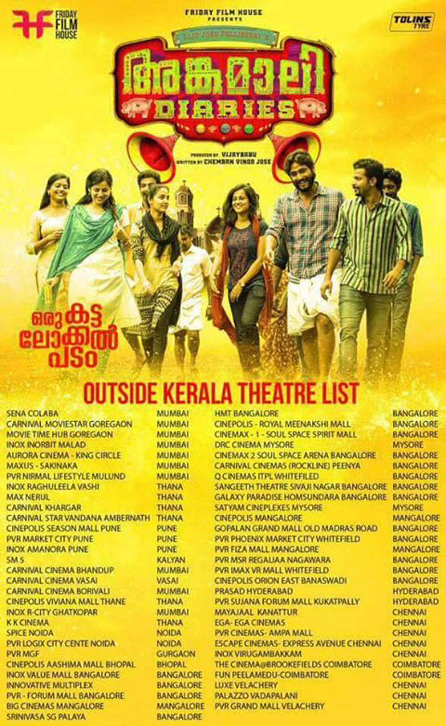 angamaly diaries outside kerala theatre list